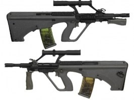Airsoft rifle AUG PARA - Military Model (R904) - OD [Army]