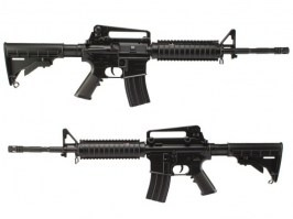 Airsoft rifle M4 RIS DS4 Carbine Value pack [ASG]