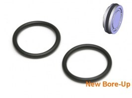 Spare NBU piston head O-ring [AirsoftPro]