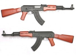 Airsoft rifle AK-47 - full metal, wood (CM.042) [CYMA]
