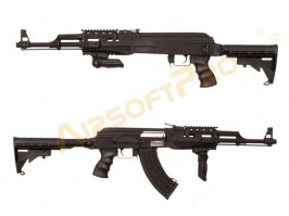 Airsoft rifle AK47C Tactical (CM.028C) - ABS [CYMA]