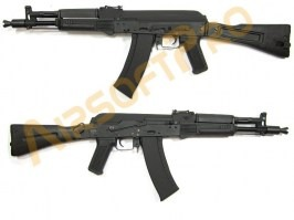 Airsoft rifle AK 105 (CM.040D) - Full metal [CYMA]