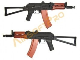 Airsoft rifle AKS74U - full metal, wood (CM.045A G55) [CYMA]