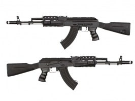 Airsoft rifle AK74 Tactical, steel body (CM.048A) [CYMA]