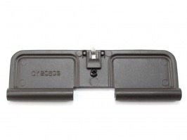 Dust cover for M4/M16 [CYMA]