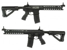 Airsoft rifle GC16 Predator, Full metal, Electronic trigger [G&G]