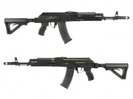 Airsoft rifle RK74-T Tactical, Full metal, Electronic trigger [G&G]