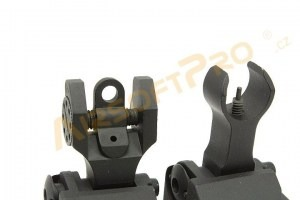 Front & rear folding battlesight [Shooter]