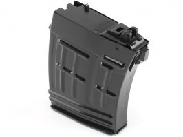 Gas magazine for WE SVD GBB (WE-ACEVD) - 20 rounds [WE]